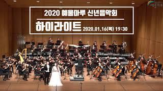 20200117_홈페이지 메인영상