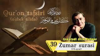#Ramazon_tuhfasi | Qur'on tafsiri - Zumar surasi (Afzal Rafiqov ijro etadi)