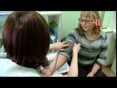 Как пройти профилактический осмотр в поликлинике