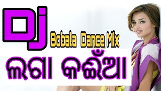 LAGA KAIYAN (BOBALA DANCE MIX) DJ SONG   REMIXED BY DJ RN   OUTSTANDING SONG