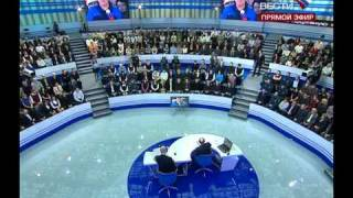 Путин: Будет ли Россия помогать США после ее краха?