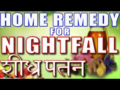 Dhat Vs swapandosh Treatment in punjabi by Askdr Makkar
