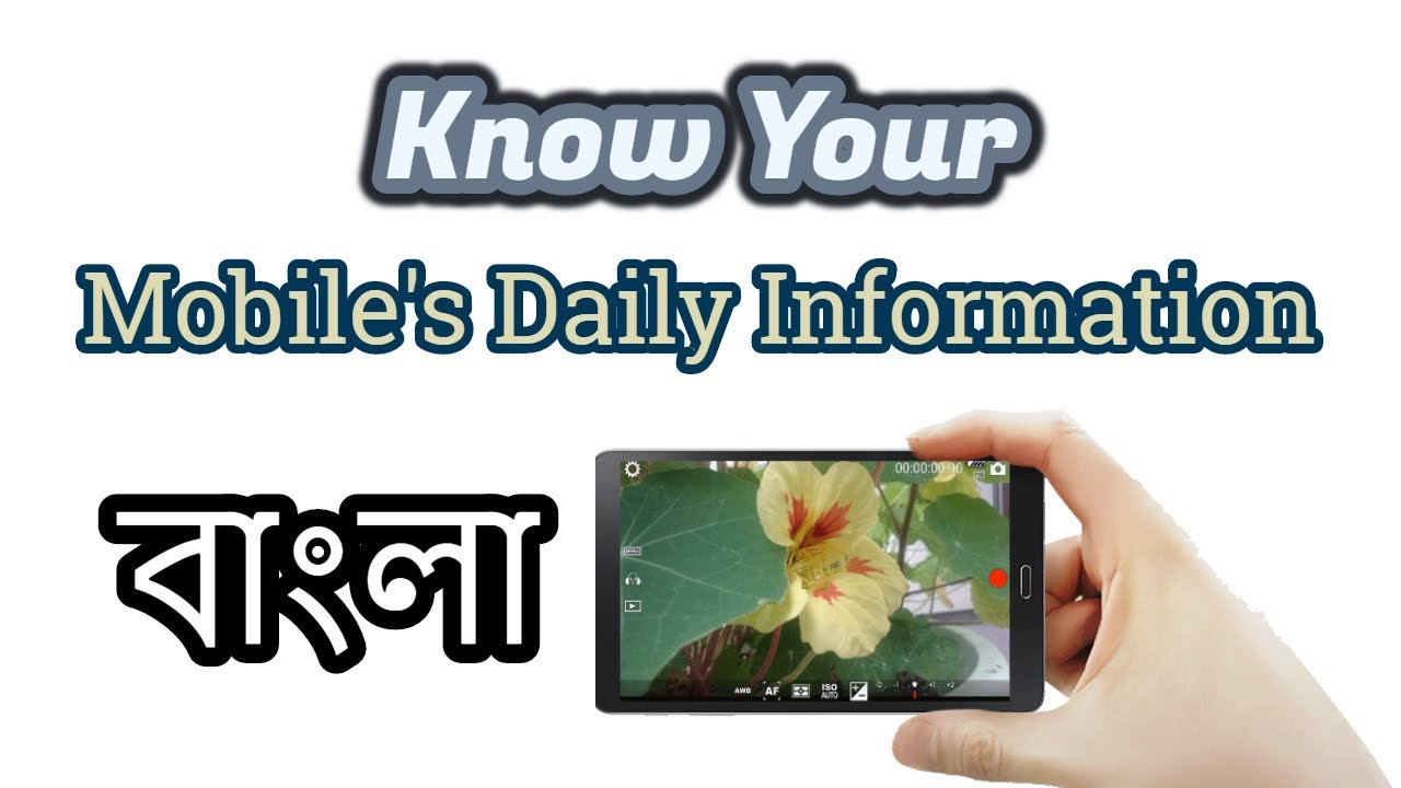 How to Know Android Mobile's Daily Information | Mesaenger,Talk Time,Health,Fitness