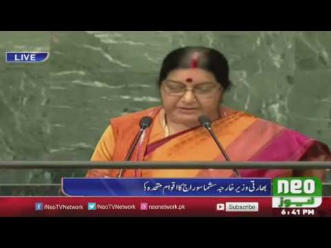 Sushma Swaraj Speech In UN Against Pakistan | 26 September 2016