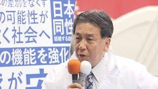 【参院選2019】立憲・枝野代表第一声 フルVer.(19/07/04)