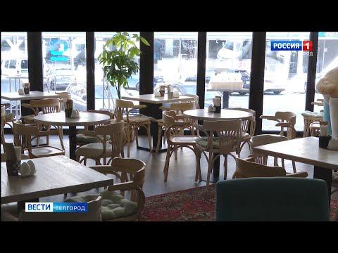 Рестораны и кафе оказались под угрозой банкротства из-за коронавируса