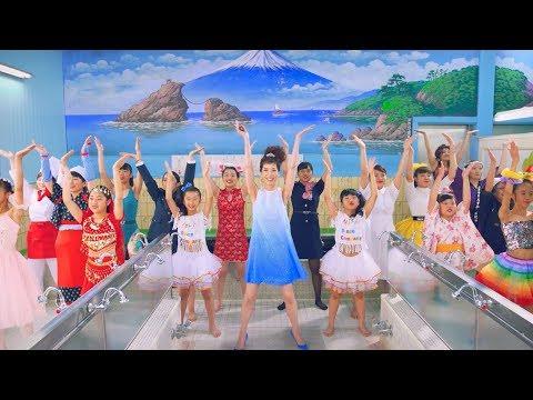 増田惠子「富士山だ」MV(official)