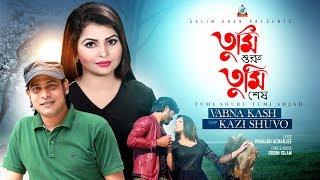 Tumi Shuru Tumi Shesh Kazi Shuvo And Vabna Mp3 Song Download