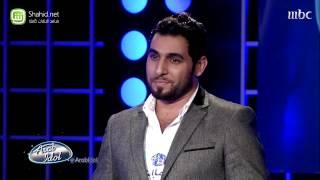 Arab Idol - كرار سلطان - تجارب الأداء