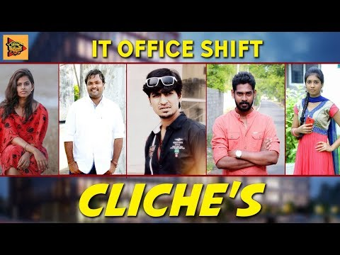 IPL Team IT Office Shift - Cliche's | Being Thamizhan