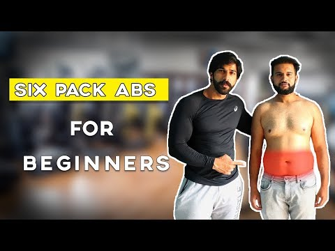 6 PACK ABS FOR BEGINNERS | You Can Do Anywhere | 10 Minutes Abs  Workout For Beginners |