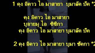 เพลง ฟิลิปปินส์ # 1
