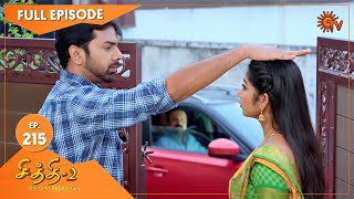 Chithi 2 - Ep 215 | 21 Jan 2021 | Sun TV Serial | Tamil Serial