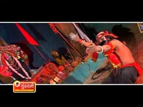 Chhattisgarhi Devotional Song - Panda Baba Maihar Maa Ke - Ghar Ghar Diya Maai
