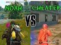 "NoahFromYoutube VS Cheater Kid ""Philippines Numba 1"""