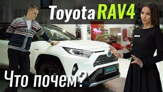 Обзор нового РАВ4 2019 в Украине