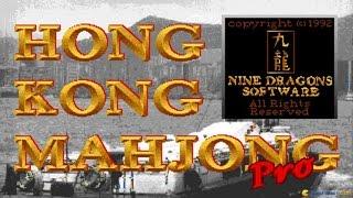 Hong Kong Majhong gameplay (PC Game, 1992)