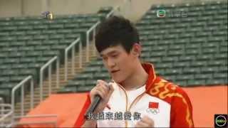 [奧運金牌精英大匯演] 孙杨 古巨基-情歌王  Sun Yang sings love songs