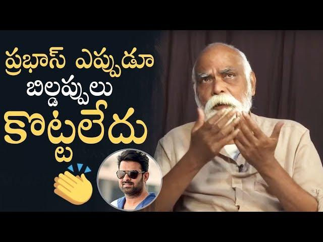 Actor Bikshu Superb Words About Saaho Prabhas | Prabhas Greatness | Manastars