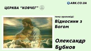 видео Бубнова Ярослава