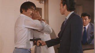 港警察署の金庫から押収したヘロインの盗難が続発した。菊島刑事は、署...
