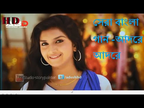 Adore adore,by kazi shuvo and sharalipi, new bangla song, bangla  music