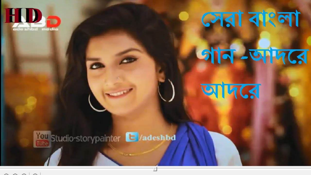 Bangla new song 2015 bolte bolte cholte cholte by imran official hd music video - 4 9