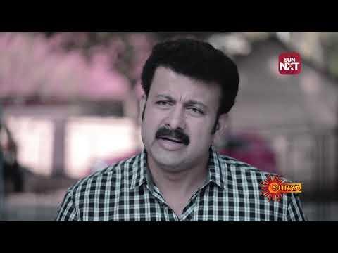 Gauri | 28th  Dec 2018 | Surya TV