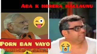 vuclip Funny dubbed of babu rao and Nr.modi//😂😂😂porn ban in india
