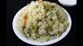 vegetable pulao in cooker - muslim style veg pulao