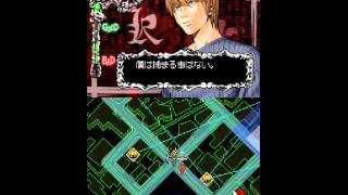 Death Note Successor to L DS Gameplay