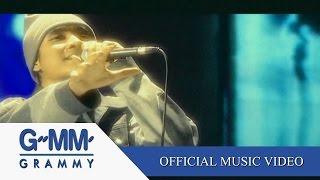 ทิ้งรักลงแม่น้ำ - CLASH【OFFICIAL MV】