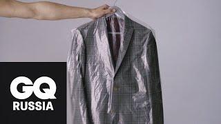 Как правильно сложить и упаковать в дорогу костюм