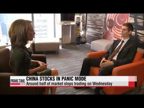 China stocks plunge amid market panic   중국 주식시장 혼란 인정