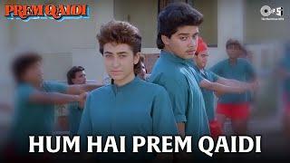 Hum Hai Prem Qaidi - Prem Qaidi - Karisma Kapoor & Haresh