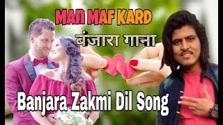 Banjara Song / Sunil Chavan / Banjara Sad Song / Dal Maro Ch Majbur / Banjara Gana / Great Banjara
