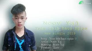 Yuav tsis haus npias instrument - Noov yaj