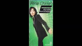 知念里奈の4枚目シングル (1998年 1月 28日発売された) 作詞: 飯塚麻純 ...