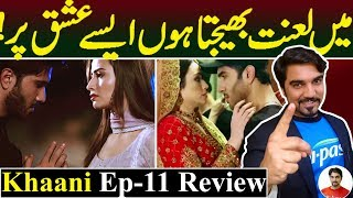 Khaani Episode 11 | Teaser Promo Review | Har Pal Geo | Sana Javed | Top Pakistani Drama