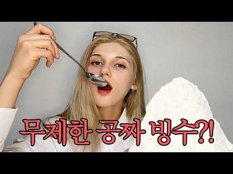 한국인들의 러시아에 대한 궁금증 TOP3