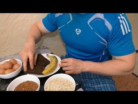 Идеальный завтрак для НАБОРА МАССЫ