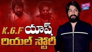 KGF Yash Real Life Story (Biography) | Unknown Facts | YOYO Cine Talkies
