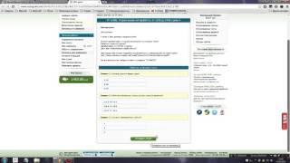 Сайт для заработка голосов вк и рублей на счет