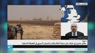 """تنظيم """"الدولة الإسلامية"""" تقتل ضابطا سوريا برتبة لواء"""