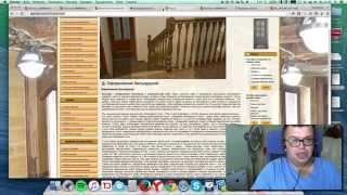 Экспресс аудит сайта stair.by. Дубовые лестницы и двери(, 2015-08-23T08:58:46.000Z)