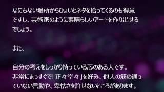 乃木坂46 斎藤ちはるの恋愛占いをしました。ちーちゃんはどんな人に弱い...