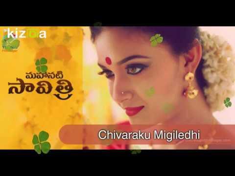 Chivaraku Migiledi Lyrical | Mahanati Songs | Keerthy Suresh | Dulquer Salmaan | Nag Ashwin