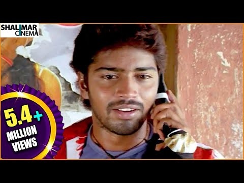 Gamyam Movie || Allari Naresh as Galli Seenu In Gamyam