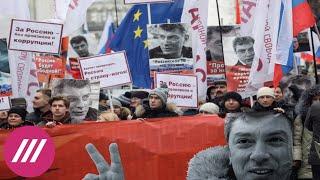 «Власть озверевает от обреченности»: Леонид Гозман о России после убийства Немцова