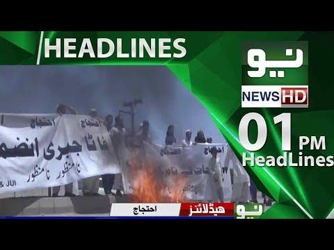 News Headlines 01:00PM   Neo News   27 May 2018